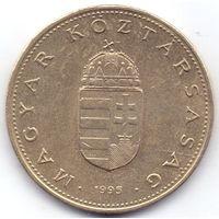 Венгрия, 100 форинтов 1995 года.