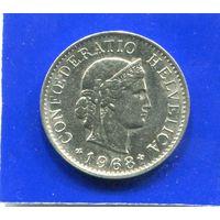 Швейцария 5 раппен 1968
