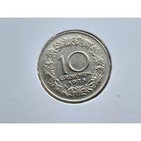 10 грошей 1925 Австрия