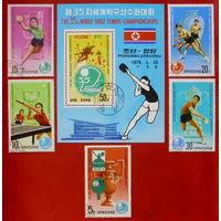 КНДР. Спорт. Теннис. ( Блок и 5 марок ) 1979 года.