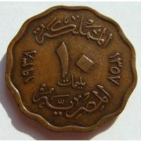 Египет 10 миллим 1938 г