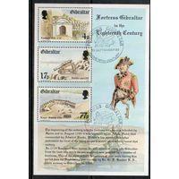 Защитные сооружения Гибралтар 1983 год 1 гашеный блок (М)