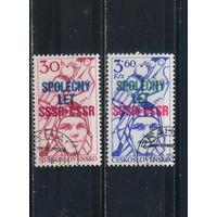 Чехословакия ЧССР 1978 Совместный космический полет СССР-ЧССР Гагарин Надп Полная #2425-6**