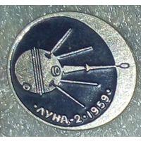 СССР Луна-2 космонавтика