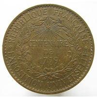 Франция медаль 1889 Всемирная выставка в честь 100-летия взятия Бастилии гравер Barre (89)