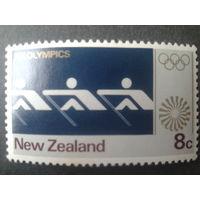 Новая Зеландия 1973 олимпиада, гребля
