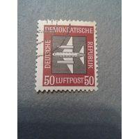 ГДР. Авиапочта. 1957г. гашеная