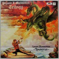 LP Yngwie Malmsteen - Trilogy / Ингви Малмстин - Трилогия (1988)