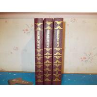 А.И.Куприн.Собрание сочинений в 3-х томах