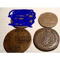 Лот1 и 2 копейки медь