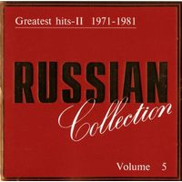 Various - Russian Collection Vol. 5 - Greatest Hits - II 1971 - 1981,CD, Compilation, Gold-1995,Made in Austria.