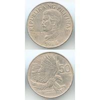 Филиппины 50 сентимо 1984 г. (Филиппинский обезьяноед, Орел, Птица, Филиппинcие острова)
