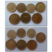 Евроценты по 10 и 20 (7 штук) - цена за все