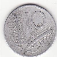 10 лир 1952 год