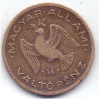 Венгрия, 10 филлеров 1947 года.