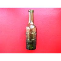 Бутылка. Алкоголь начало 20 века.