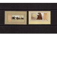 Судан-2008,(Мих.635-636)  ** , Фауна(верблюды,орлы)