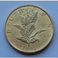Хорватия 10 лип. 2005