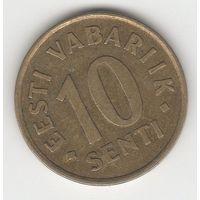 10 центов Эстония 1997 Лот 7158