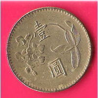 33-28 Тайвань, 1 юань 1974 г.