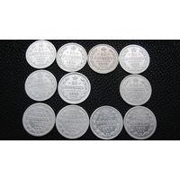 Сборка 20-ок 1860-1881 года 21 монета без повторов