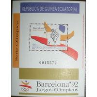 Экваториальная Гвинея Олимпиада 1992г.