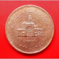 02-06 Иран, 2000 риалов  2010 г. 50 лет Центральному банку Ирана.