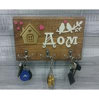 Ключница Дом из дерева