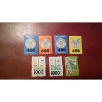 Марки Надпечатка новых номиналов на марках третьего и четвертого стандартных выпусков 2001 год Беларусь