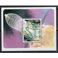 Камбоджа /1990/ Космос / Ракета / Ракетоноситель / Блок