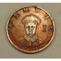 Старт с 1 рубля. Жетон или медалька.