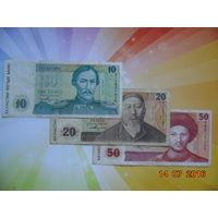Казахстан 10.20.50 тенге 1993г.