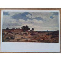 Косарек Адольф.  Чешский пейзаж.   1955 г.