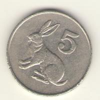 5 центов 1983 г.