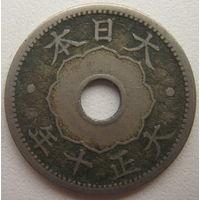 Япония 10 сенов 1921 г.