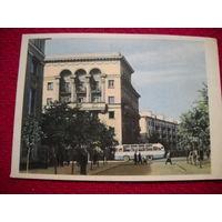 Открытка Могилев. Клубный переулок. 1963 г.