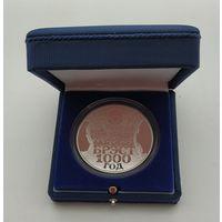 Футляр для монеты D 58.1 мм темно-синий