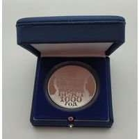 Футляр для монет (20 руб., Ag) D-58 mm (капсула) темно-синий с кнопочным замком