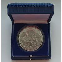 Футляр для монеты с капсулой 58.00 mm (20 руб., Ag) темно-синий с кнопочным замком
