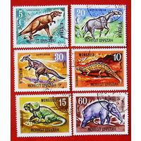 Монголия. Динозавры. ( 6 марок ) 1967 года.