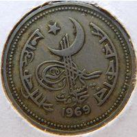 Пакистан 50 пайс 1969 год