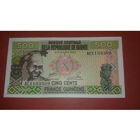 Банкнота 500 франков Гвинея 1985
