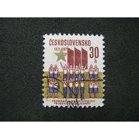 Чехословакия 1971 50 лет пролетарской спортивной федерации Полная серия