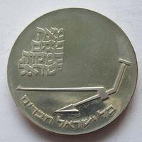 Израиль 10 лир 5730 (1970) 22 года Независимости - серебро 26 гр. 0,900