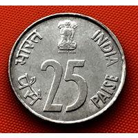 118-08 Индия, 25 пайс 1988 г.