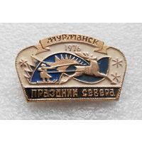 Праздник Севера. Мурманск 1976 год. Полярная Олимпиада. Зимний спорт #0524-SP12
