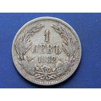 Болгария, 1 лев 1882 год.
