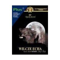 Волчье эхо / Wilcze echa (Александр Сцибор-Рыльский / Aleksander Scibor-Rylski)  DVD5