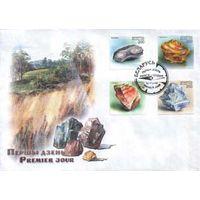 КПД(100192) Беларусь, 2000 Минералы