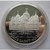 Франция 100 франков 1994 Площадь Святого Марка в Венеции - серебро 0,900